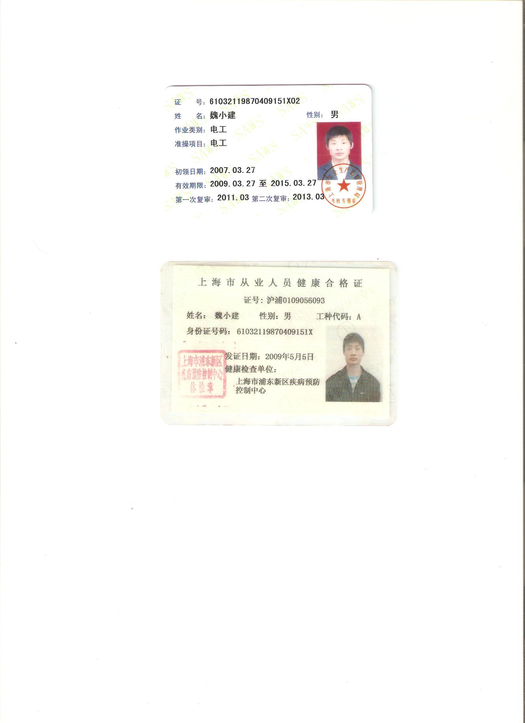 主婦 活躍中 [A][P]普通免許でOK!配送スタッフ*