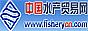 中国水产贸易网