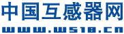 中国互感器网