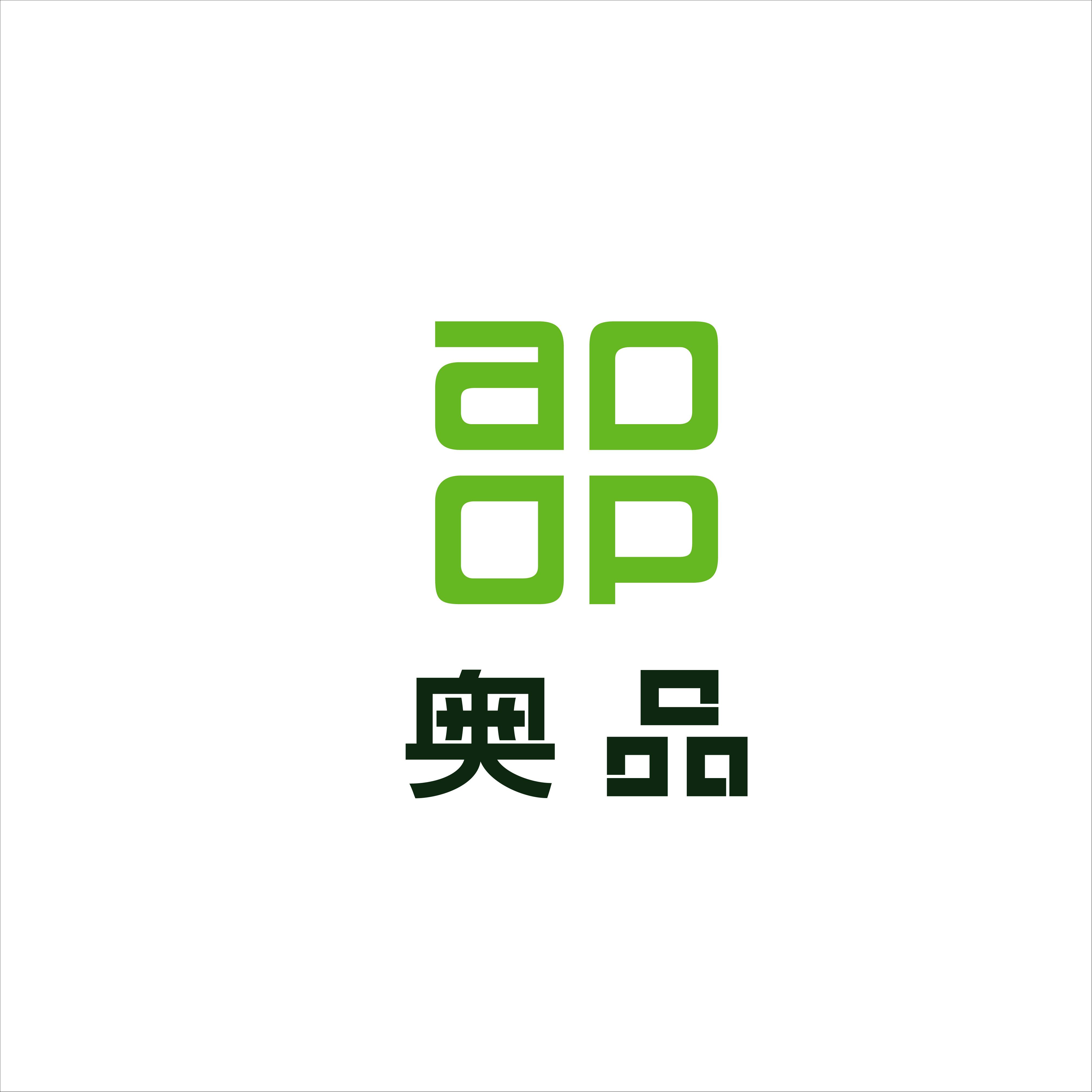 浙江奥品管业有限公司