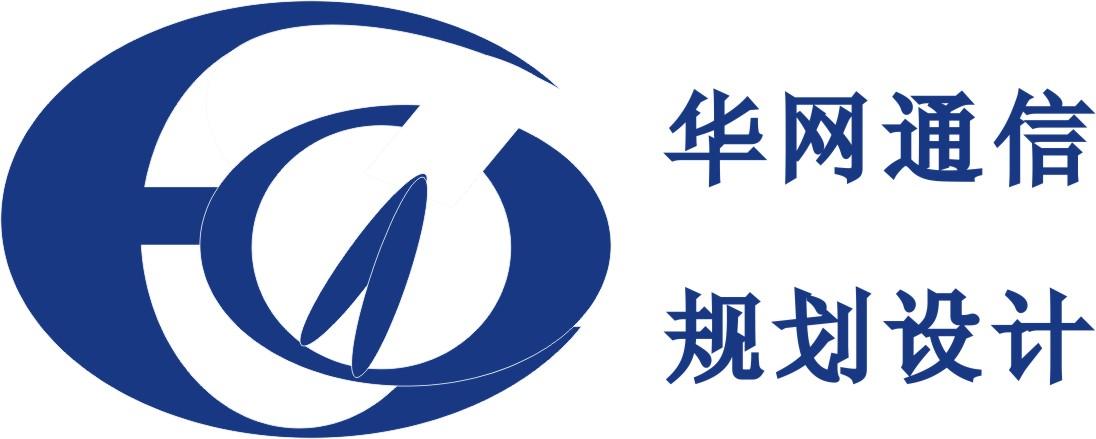 通信工程设计招聘-郑州市世达通信工程有限公司-安装