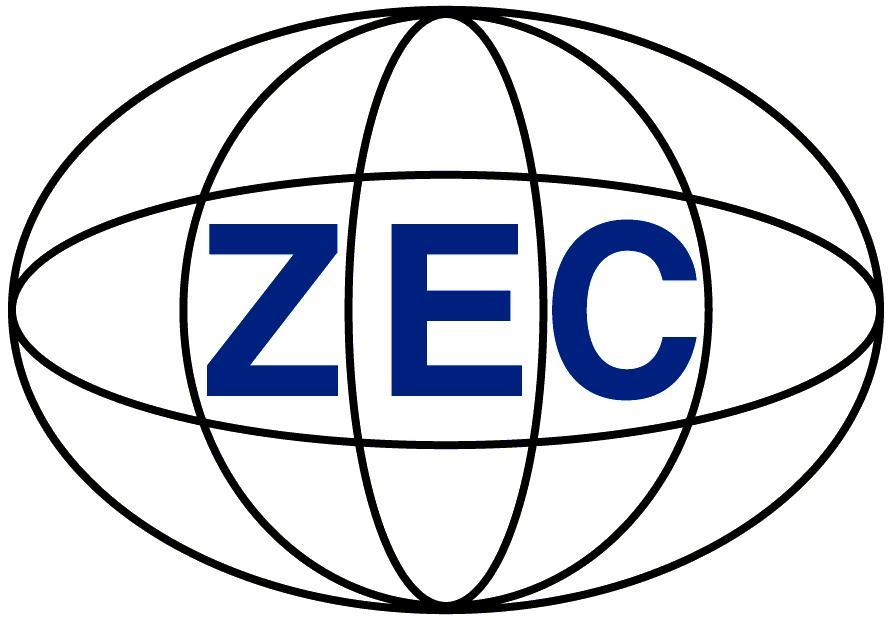 2006年公司与海南海然高新能源有限公司整合重组.