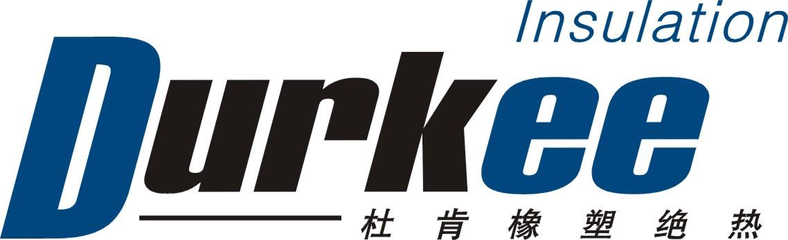 杜肯(武漢)絕熱材料有限公司