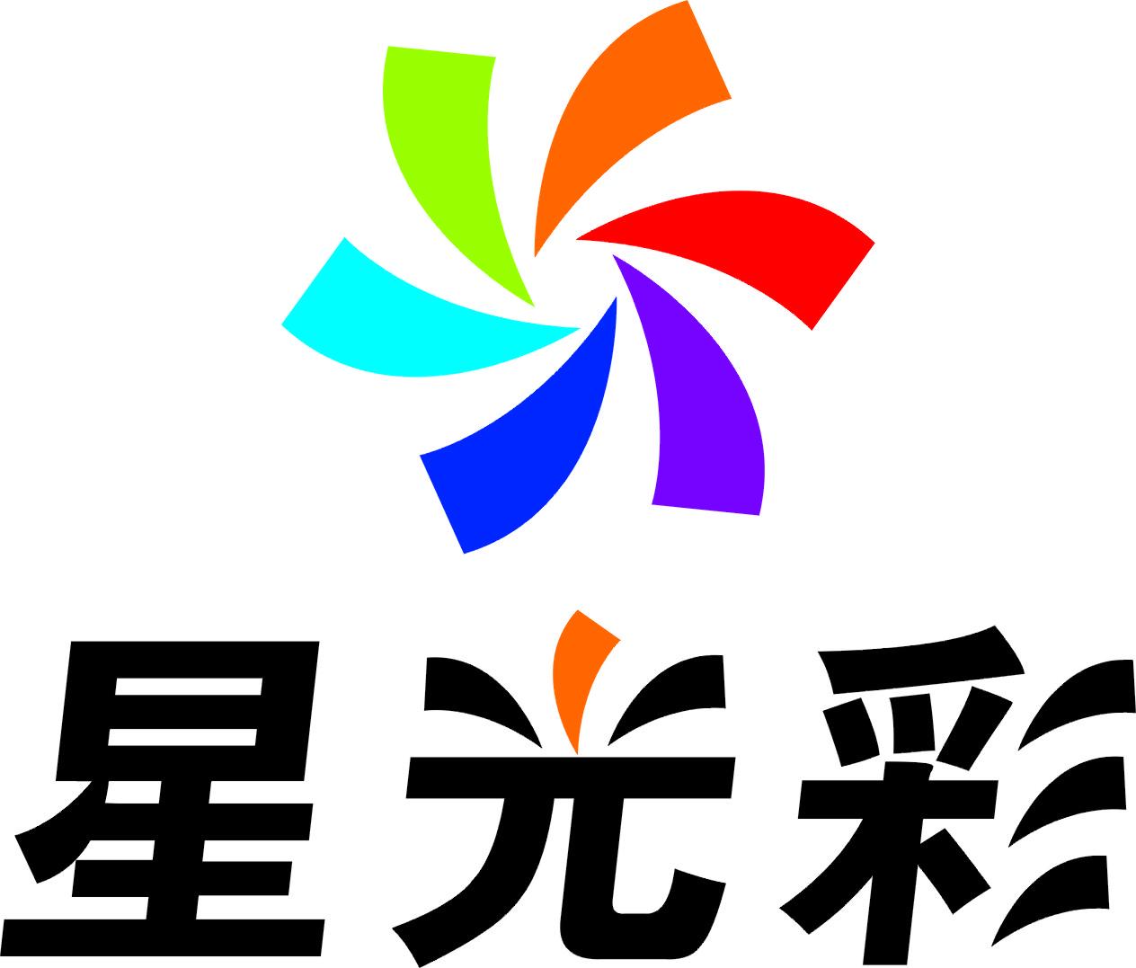 武漢星光彩涂料有限公司
