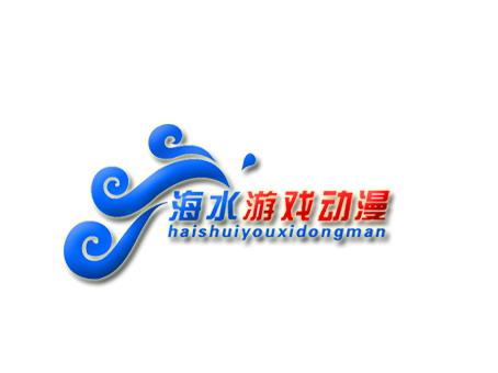 济南海水科技有限公.